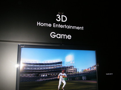 game-3d