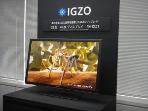 igzo monitor