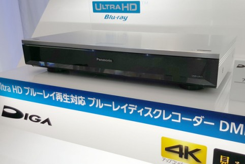 panasonic-bluray2